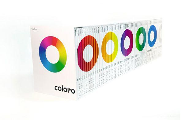 Coloro 工具箱